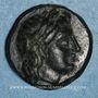 Münzen Mysie. Gambrium. Bronze (4 siècle av. J-C)