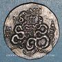 Münzen Mysie. Pergame. Cistophore, vers 85-76 av. J-C