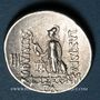Münzen Royaume de Cappadoce. Ariarathes IV Eusèbe (220-163 av. J-C). Drachme, an 33