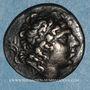 Münzen Royaume de Cappadoce. Ariarathes IX Eusebes Philopator (100-85 av. J-C). Drachme.