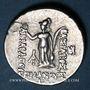 Münzen Royaume de Cappadoce. Ariarathes VI Epiphane Philopator (130-115 av. J-C). Drachme, an 10