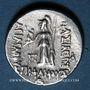 Münzen Royaume de Cappadoce. Ariarathes VI Epiphane Philopator (130-115 av. J-C). Drachme, an 4