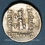 Münzen Royaume de Cappadoce. Ariarathes VI Epiphane Philopator (130-115 av. J-C). Drachme non datée, an 10?