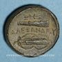 Münzen Royaume de Macédoine. Alexandre III le Grand (336-323 av. J-C). Bronze. Amphipolis(?)