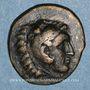 Münzen Royaume de Syrie. Séleucus II Kallinikos (246-225 av. J-C). Bronze, Sardeis