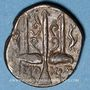 Münzen Sicile. Syracuse. Hiéron II (275-216 av. J-C). Bronze