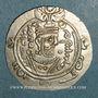 Münzen Tabaristan. Ispahbad Dabwaïhides. Farrukhan (712-728). 1/2 drachme PYE 75