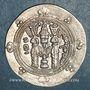 Münzen Tabaristan. Ispahbad Dabwaïhides. Kurshid (740-761). 1/2 drachme PYE 85