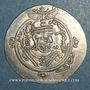 Münzen Tabaristan. Ispahbad Dabwaïhides. Kurshid (740-761). 1/2 drachme PYE 98