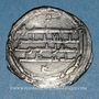 Münzen Afghanistan. Abbassides. Harun al-Rashid (170-193H). Dirham 186H. Madinat Balkh