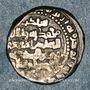 Münzen Afghanistan. Ghaznévides. Bahram Shah (511-552H). Dirham, (Ghazna)