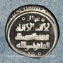 Münzen Afghanistan. Ghaznévides. Ibrahim (451-492H). Dirham
