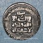 Münzen Afghanistan. Ghaznévides. Mahmud (389-421H). Dirham yamini 395H, (Ghazna)