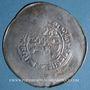 Münzen Afghanistan.  Samanides. Nuh II b. Mansur (366-387H). Multiple dirham 374H, Anderaba, avec Sahlan b.