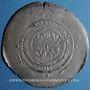 Münzen Afghanistan. Samanides. Nuh II b. Mansur (366-387H). Multiple dirham, Anderaba, avec Mahmud (futur
