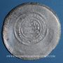 Münzen Afghanistan. Samanides. 'Ubayd (?). Multiple dirham (fin du IVe),  al-Ma'din