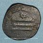 Münzen al-Jazira. Abbassides. Ep. al-Rashid (170-193H). Fals (18)1H (al-Raqqa ?)