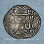 Münzen Al-Jazira. Ayyoubides. al-'Adil (592-615H). Fals bronze, Harran