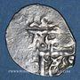 Münzen Al-Jazira. Ottomans. Ahmed I (1012-1026H). Para (1012)H, Qara Amid