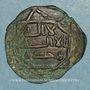 Münzen al-Jazira. Umayyades. Ep. Hisham (105-125H). Fals, Mossul