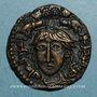 Münzen al-Jazira. Zenguides de Mossoul.  Nasir al-Din Mahmud (616-631H).  Dirham 620H, al-Mawsil