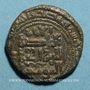 Münzen al-Jazira. Zenguides de Sinjar. 'Imad al-Din Zengui (565-594H). Dirham bronze 5xxH, (Nisibin)