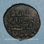 Münzen al-Jazira. Zenguides de Sinjar. Qutb al-Din Muhammad (594-616H). Dirham bronze 59xH, (Sinjar)