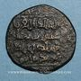 Münzen al-Jazira. Zenguides de Sinjar. Qutb al-Din Muhammad (594-616H). Dirham bronze, (Sinjar)