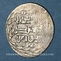 Münzen Anatolie. Ilkhanides. Muhammad (736-738H). Dirham (73)8H, Samsun
