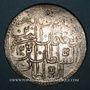 Münzen Anatolie. Ottomans. Abd al-Hamid I (1187-1203H). Double zolota 1187H / an 12, Constantinople