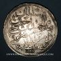 Münzen Anatolie. Ottomans. Abd al-Hamid I (1187-1203H). Double zolota 1187H / an 6, Constantinople