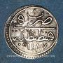 Münzen Anatolie. Ottomans. Abd al-Hamid I (1187-1203H). Para 1187H / an 1, Constantinople