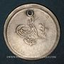 Münzen Anatolie. Ottomans. Abdoul Mejid (1255-1277H). 1-1/2 qurush 1255H / an 1, Qustantiniya