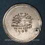 Münzen Anatolie. Ottomans. Abdoul Mejid (1255-1277H). 1-1/2 qurush 1255H / an 3, Qustantiniya