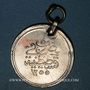 Münzen Anatolie. Ottomans. Abdoul Mejid (1255-1277H). 1-1/2 qurush 1255H / an 5, Qustantiniya
