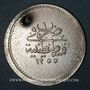 Münzen Anatolie. Ottomans. Abdoul Mejid (1255-1277H). 3 qurush 1255H / an 1, Qustantiniya