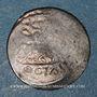 Münzen Anatolie. Ottomans. Abdoul Mejid (1255-1277H).  Para 1255H / an 3, Qustantiniya