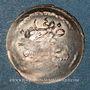 Münzen Anatolie. Ottomans. Abdoul Mejid (1255-1277H).  Para 1255H / an 4, Qustantiniya