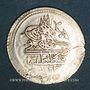 Münzen Anatolie. Ottomans. Mahmoud II (1223-1255H). Onluk 1223H / an 16 (4e standard), Qustantiniya