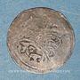 Münzen Anatolie. Ottomans. Mahmoud II (1223-1255H). Para billon 1223H / an 29 (9e standard), Qustantiniya