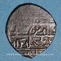 Münzen Anatolie. Ottomans. Muhammad Celebi (808-824H). Akce,  Bursa.