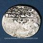 Münzen Anatolie. Ottomans. Murad III (982-1003H). Dirham (982)H, Erzerum