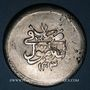 Münzen Anatolie. Ottomans. Selim III (1203-1222H). Ikilik 1203H an 7, Islambul (Istanbul)