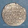 Münzen Anatolie. Seljouquides de Rûm. Kaykhusru II (634-644H).  Dirham (6)4(x)H, Siwas