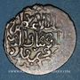 Münzen Anatolie. Seljouquides de Rûm. Kaykhusru III (Kay Khusraw) (663-682H). Dirham 669H, Siwas