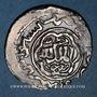 Münzen Anatolie. Seljouquides de Rûm. Kaykhusru III (Kay Khusraw) (663-682H). Dirham (67)1 H, Siwas