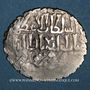 Münzen Anatolie. Seljouquides de Rûm. Kaykhusru III (Kay Khusraw) (663-682H). Dirham (67)5H, Siwas