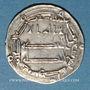 Münzen Asie centrale. Abbassides. al-Amin (193-198H). Dirham 194H. Madinat Samarqand