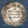 Münzen Asie centrale. Abbassides. al-Ma'mun (194-218H). Dirham 217H. Samarqand