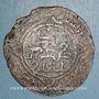 Münzen Asie centrale. Qarakhanides. Nasr Tugril (vers 564-568H). Fals, (Kasan)